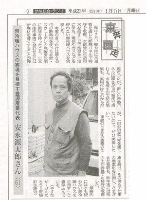 Genchannews_800x600