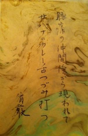 Yotsuno_3