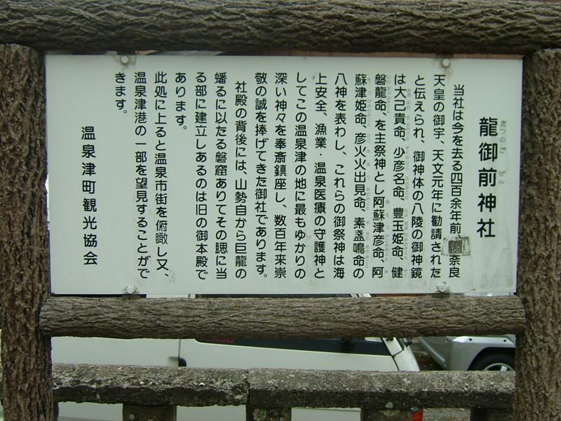 f:id:ytokoji:20030215173854j:image