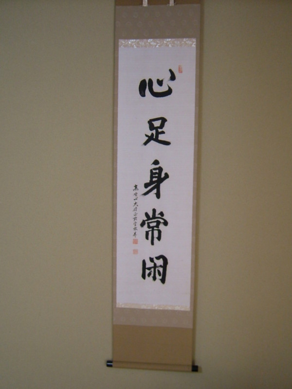 f:id:ytokoji:20030215202931j:image