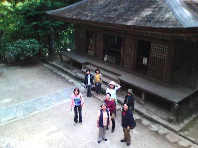 f:id:ytokoji:20090520145500j:image