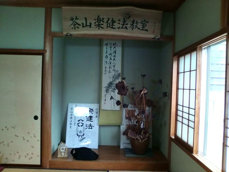 f:id:ytokoji:20090529081536j:image