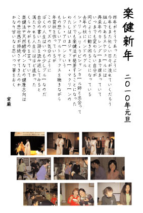 f:id:ytokoji:20091225220058j:image