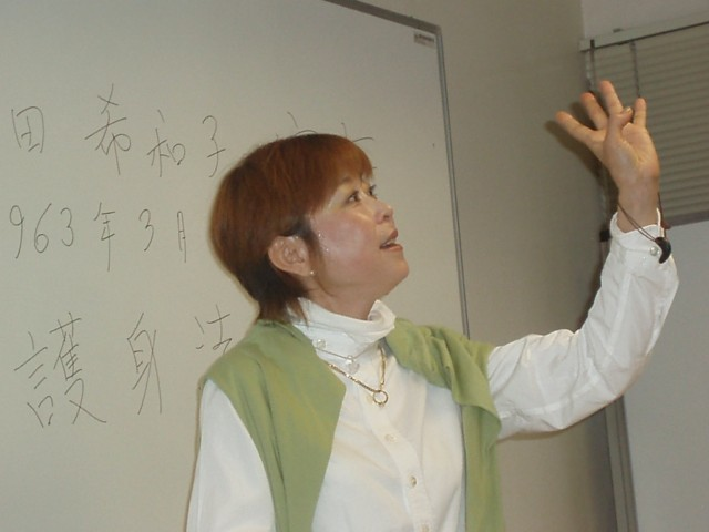 f:id:ytokoji:20100211194640j:image