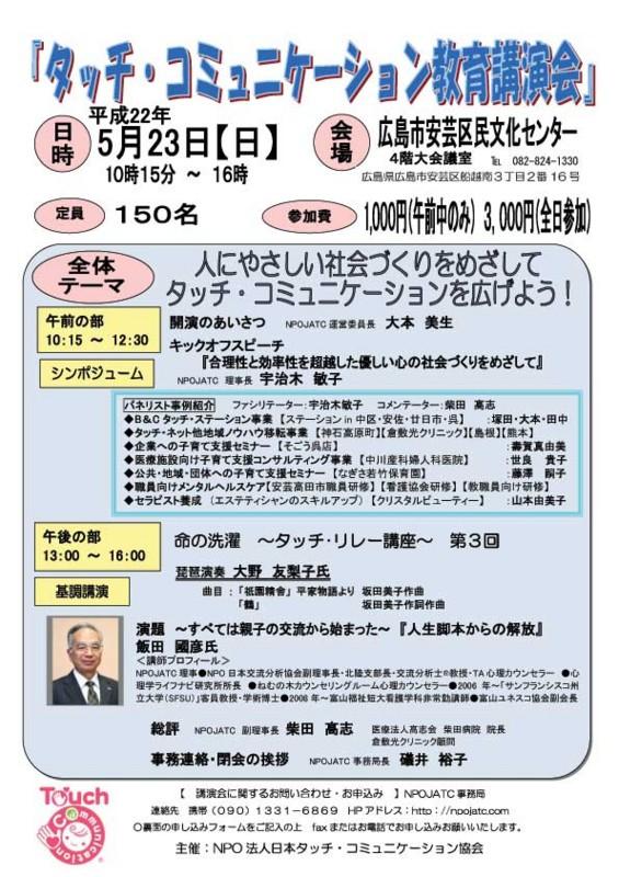 f:id:ytokoji:20100319153607j:image